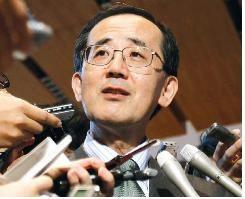 사라카와 마사아키 일본은행 총재