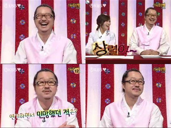 '스타골든벨' 일일 MC 지상렬, 유쾌한 진행 '눈길'
