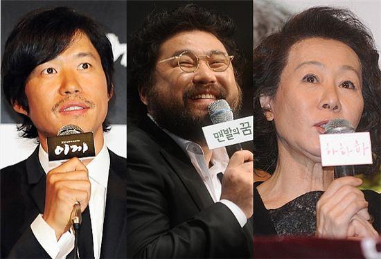 (왼쪽부터)유준상, 고창석, 윤여정
