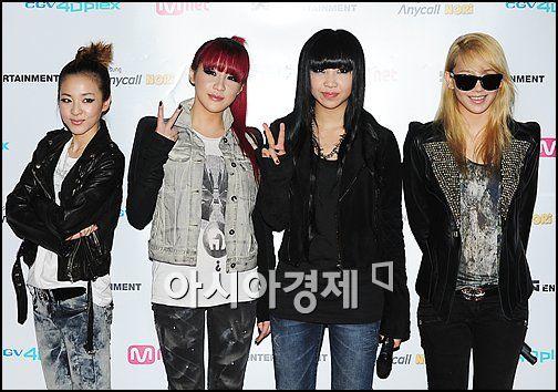 [포토]2NE1 '첫 정규앨범 나왔어요'