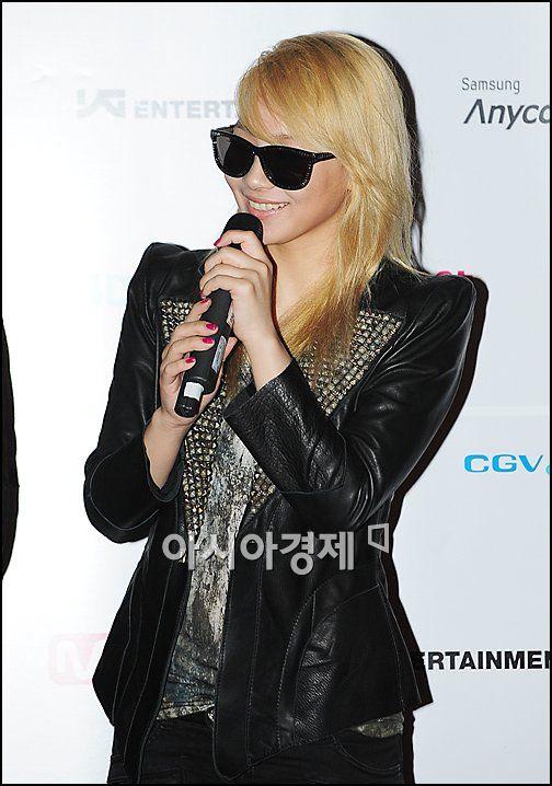 [포토]2NE1 씨엘 '오늘 스타일 어때요?'