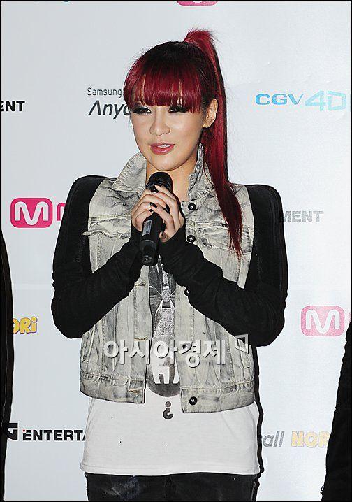 [포토]2NE1 박봄 '빨간머리'