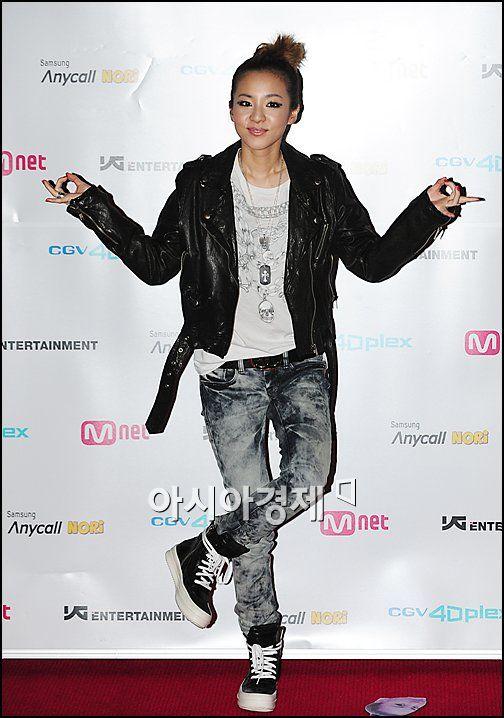 [포토]2NE1 박산다라 '포토제닉 스타'