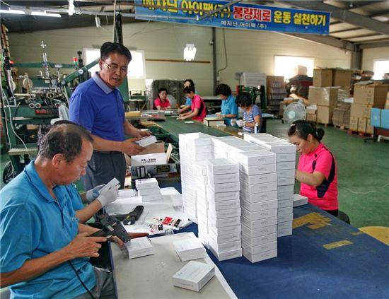 직원 60% 취약계층 '메자닌아이팩'의 연매출 30억 비결
