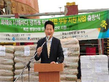 송영길 시장, '햇볕정책'의 계승자로 급부상