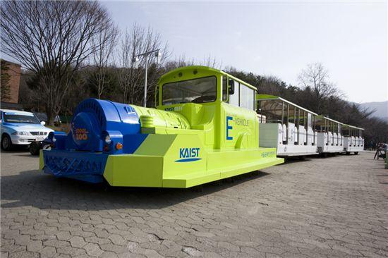서울대공원에서 운영중인 온라인전기자동차