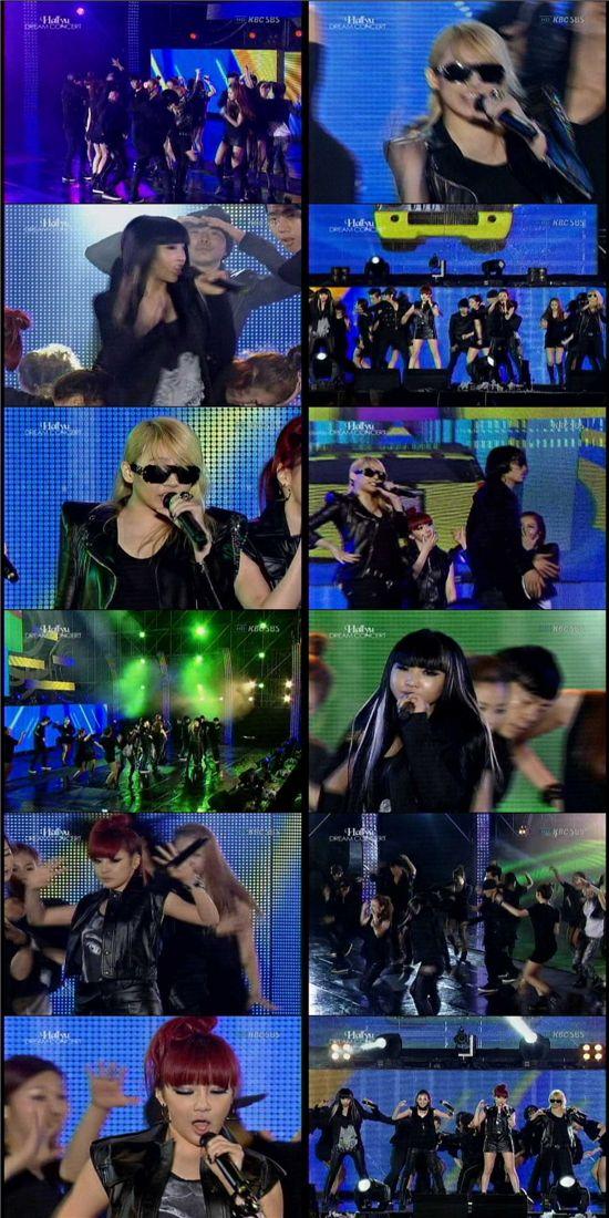파워풀 걸그룹 2NE1, 강렬한 무대로 카리스마 폭발