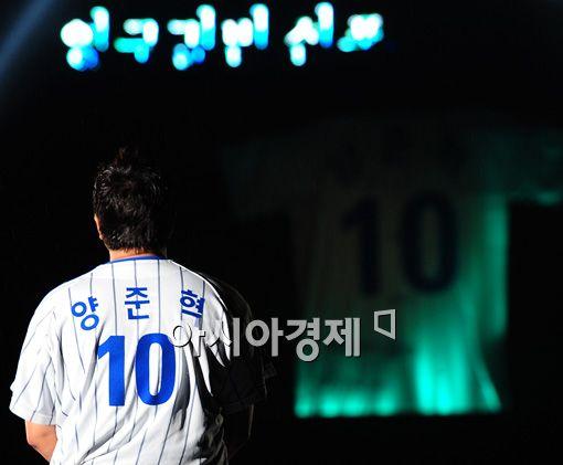 [포토]양준혁, '영구결번 10번'