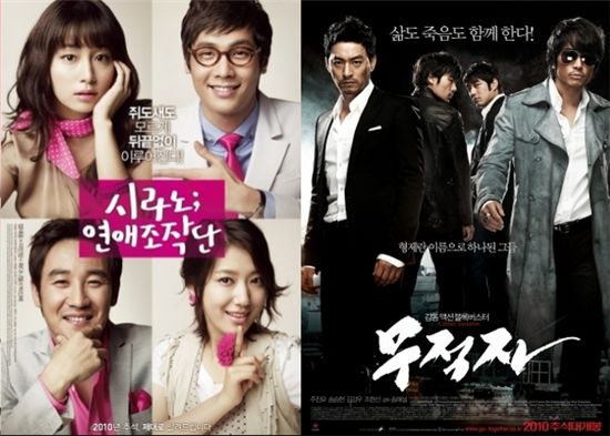 '시라노-무적자' 박스오피스 1, 2위 접전, 장기흥행 예고