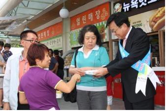 이천호 이사장이 하남 만남의 광장에서 '정품연료 녹색캠페인'을 펼치고 있다.