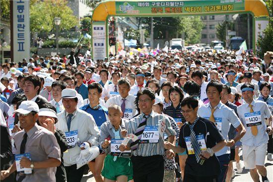 넥타이마라톤대회