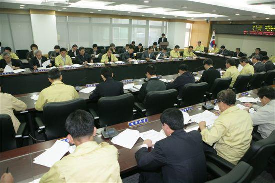 유종필 관악구청장이 주재한 제2차 재난 대책회의