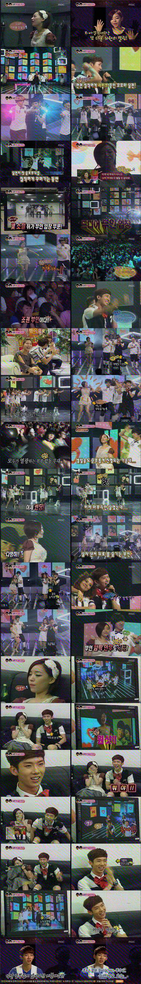 '우결' 내조의 여왕 가인, 조권 댄서 투입 미션 대성공