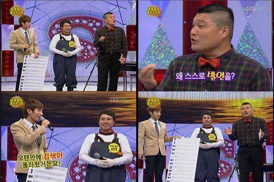 """이특, '스타킹'서 열애설 직접 언급 """"오랜만에 검색어"""" 폭소"""