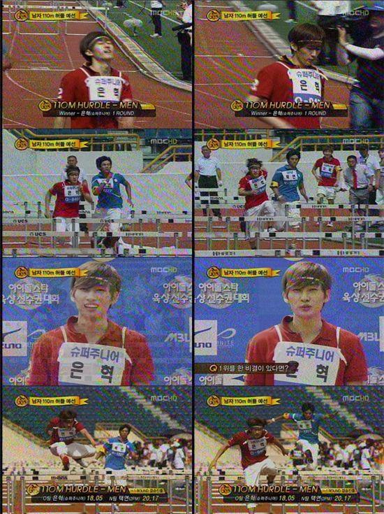 '날쌘돌이' 은혁, 남자 100m 허들 예선서 1등 기염!