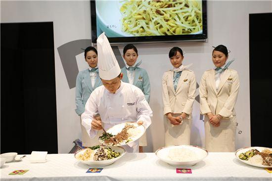 [포토]대한항공 기내식 비빔밥 시연회 세계박람회서 개최