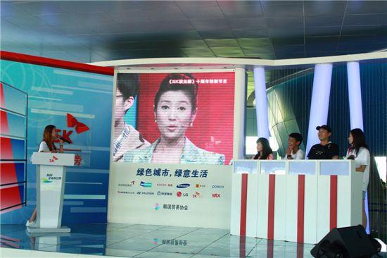 지난 13일부터 중국 상하이 엑스포의 한국기업연합관에서 진행된 'SK 기업주간' 행사장을 찾은 관람객들이 중국판 장학퀴즈인 '장웬방'을 본딴 '미니 장웬방'에 참석하는 모습.