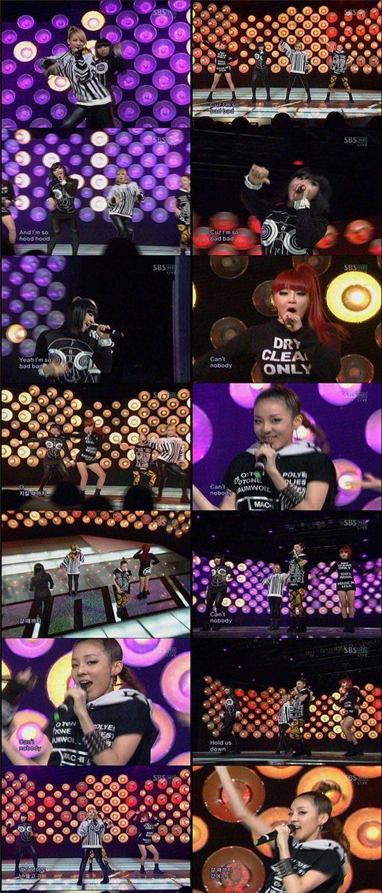 '인가' 2NE1, 가요계 독주 카리스마 발산