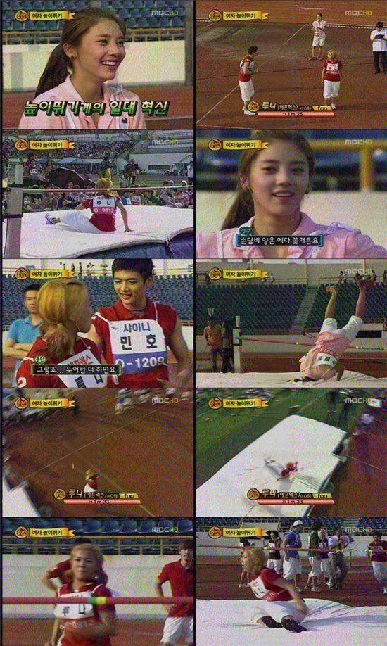 에프엑스 루나, 신기술로 여자 높이뛰기 금메달 등극!