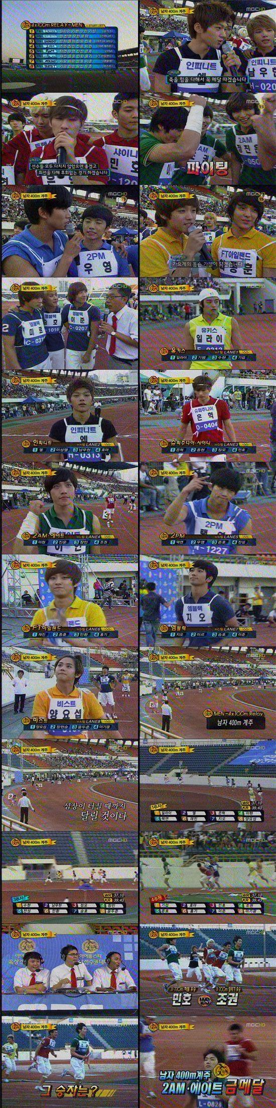 '남자 400m 계주' 2AM-에이트 금메달', 슈주-샤이니 은메달 획득