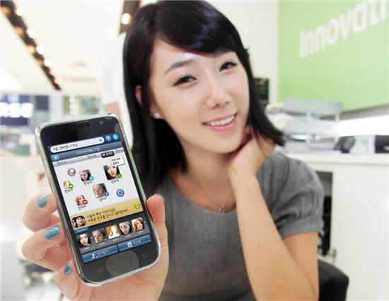 SK텔레콤이 스마트폰 주소록과 SNS 주소록을 하나로 합친 '피플링' 서비스를 선보였다.