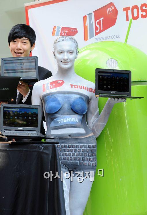 [포토]11번가 국내 최초 스마트북 단독런칭