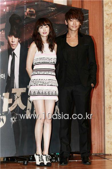 Lee Na-young and Rain [Lee Jin-hyuk/10Asia]