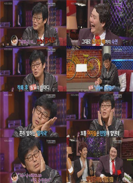 '승승장구', 김제동+성동일 입담에 2주 연속 두자릿수 시청률