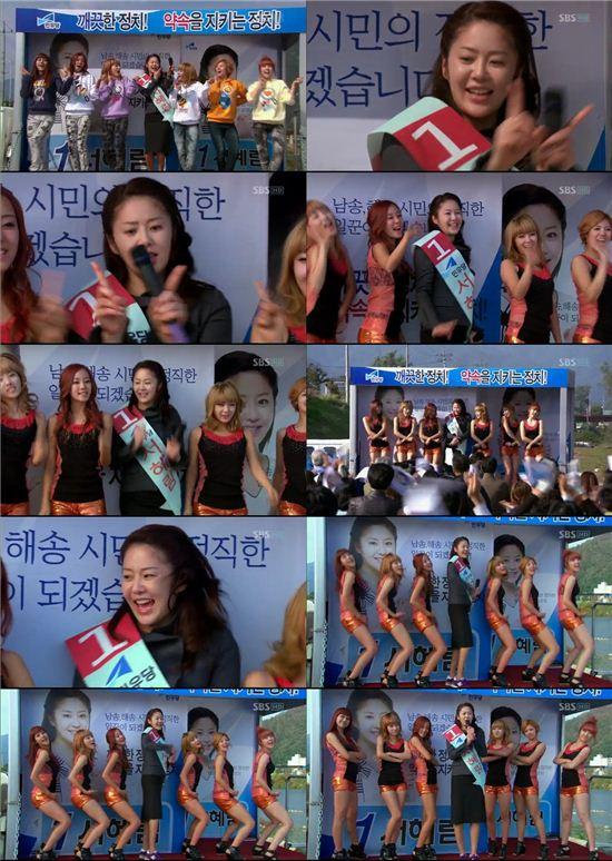 '대물' 고현정 배꼽춤 효과? 자체최고 시청률 경신