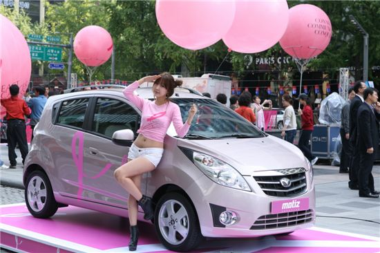 [포토]GM대우, 핑크 리본 캠페인 동참