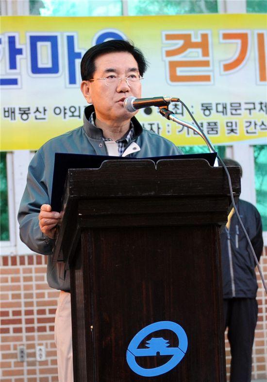 유덕열 동대문구청장이 23일 세계건강도시 선포식을 가졋다.
