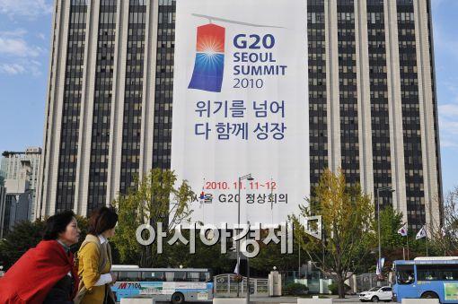 [포토]G20 대형 플래카드 내걸린 정부청사