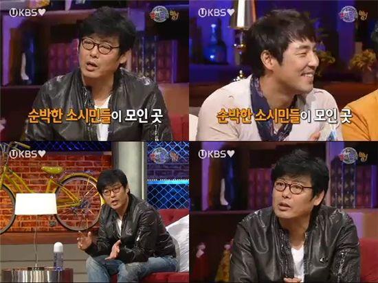 """성동일 """"'처음엔 촬영지 멀어, '추노' 출연하기 싫었다"""""""
