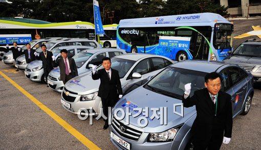 [포토] '친환경 전기차, G20 정상회의 화이팅~'
