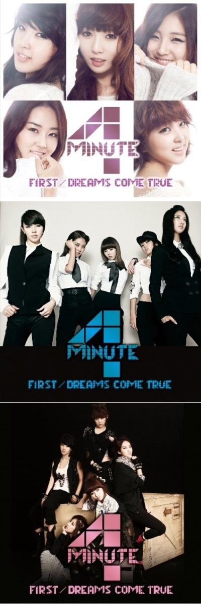 """Images from the jacket of 4minute's 3rd single album """"First"""" [Cube Entertainment]"""