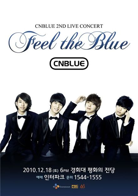 "Official poster for CNBLUE's second concert ""Feel the BLUE"" [FNC Music]"