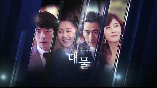 "SBS drama ""The President"" [SBS]"