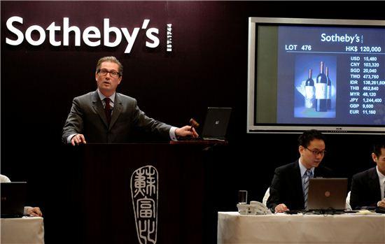 SK네트 와인, 소더비 경매서 최고 판매가 낙찰
