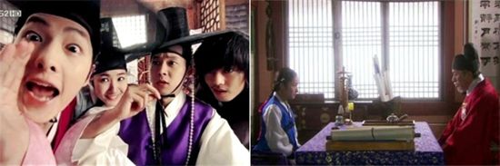 "Scenes from KBS TV series ""SungKyunKwan Scandal"" [KBS]"