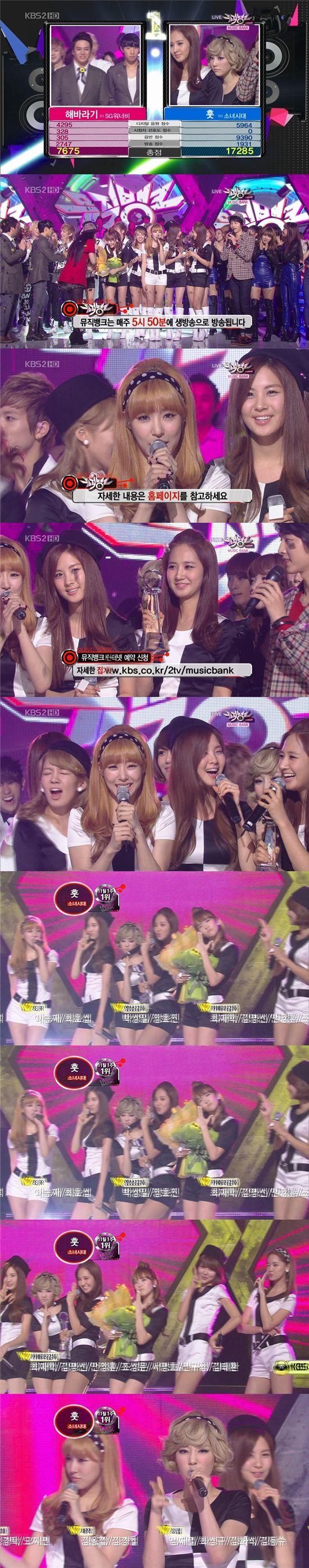 소녀시대, 국내 컴백 1주만에 공중파 1위··'가요계 장악'
