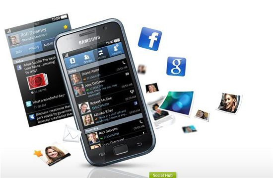 갤럭시S가 프로요 업그레이드와 함께 '소셜허브'를 정식 서비스한다. 소셜허브는 트위터, 페이스북, 구글 등 다양한 소셜네트워크서비스(SNS)를 주소록과 연동해 사용하는 서비스다.