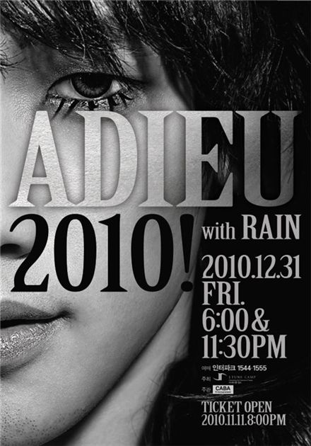 Poster for Rain's concert [J.Tune Entertainment]