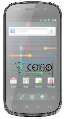 엔가젯이 공개한 구글 넥서스2 이미지. FCC의 형식승인 신청 서류속 제품 이미지와 일치한다.