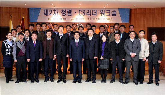 승강기관리원, 제2차 청렴·CS리더 워크숍 개최