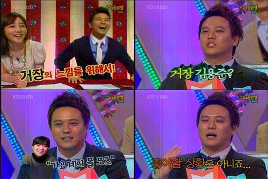 """김용준 """"내 살은 아이돌 사이에서 살아남는 비법"""""""