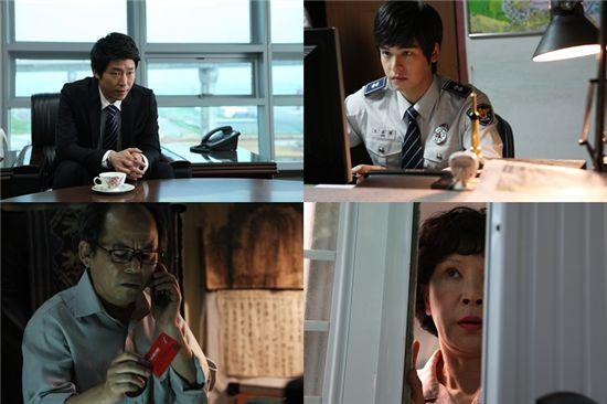 (왼쪽부터 시계방향) 엄기준 이장우 김기천 이용녀