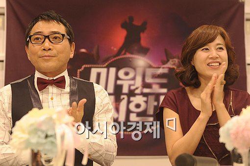 [포토]이봉원-박미선 '위기에 처한 부부들을 위해'