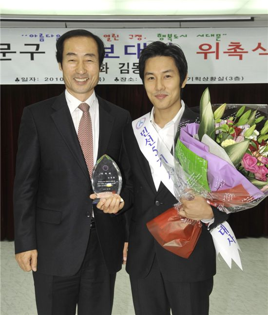 문석진 서대문구청장과 김동완씨