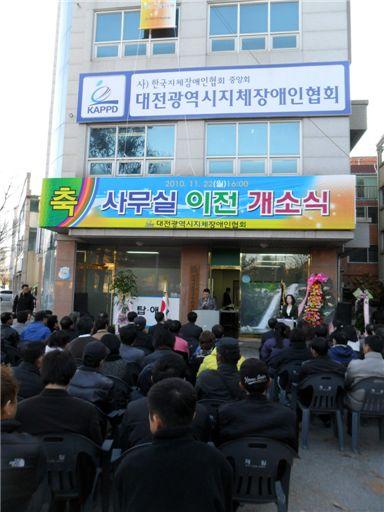 윤석연 대전시지체장애인협회장이 인사말을 하고 있다.