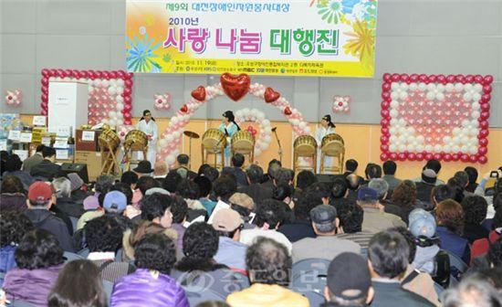 시상식에 이어 열린 '사랑 나눔 대행진' 축하공연 모습.